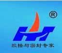 浙江航通舟新材料科技有限公司