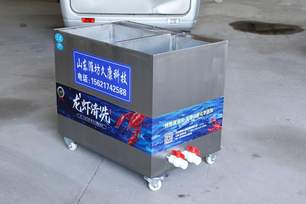 小龙虾清洗机生产厂家_大量供应质量好的小龙虾清洗设备