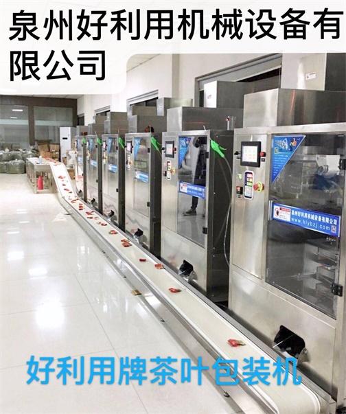 北京茶叶充氮气包装机|好用的茶叶充氮气包装机供销