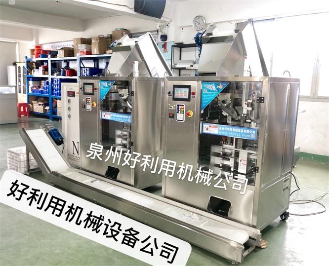 四川茶叶充氮气包装机-具有口碑的茶叶充氮气包装机供应商_好利用包装机