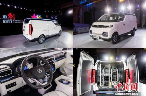 北汽威旺407EV汽車生產及管理經驗,擁有專業的設計開發團隊