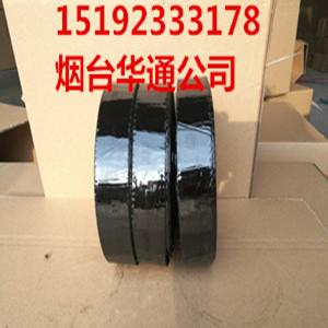 江蘇南京路面貼縫帶廠家 道路裂縫創可貼供應