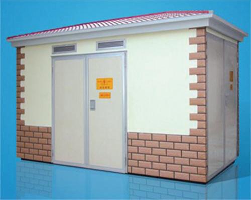內蒙箱式變電站-價格好的戶外變電站-安全可靠的箱式變電站