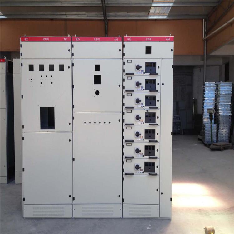 GCS低压易胜博娱乐城,GCS配电柜,GCS配电柜壳体