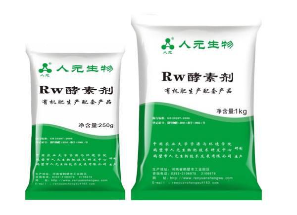 有機肥發酵劑酵素劑促腐劑廠家人元生物18739215213