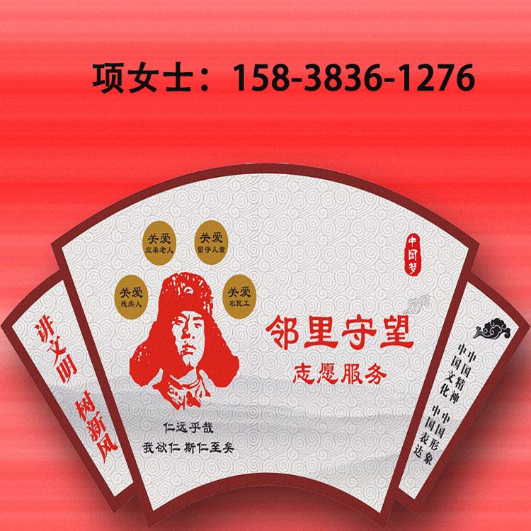 大型彩繪墻體3d打印機 直銷河南黨建文化背景墻自動噴繪機