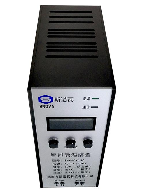 工業除濕裝置廠家直銷-斯諾瓦科技提供品牌好的工業除濕機