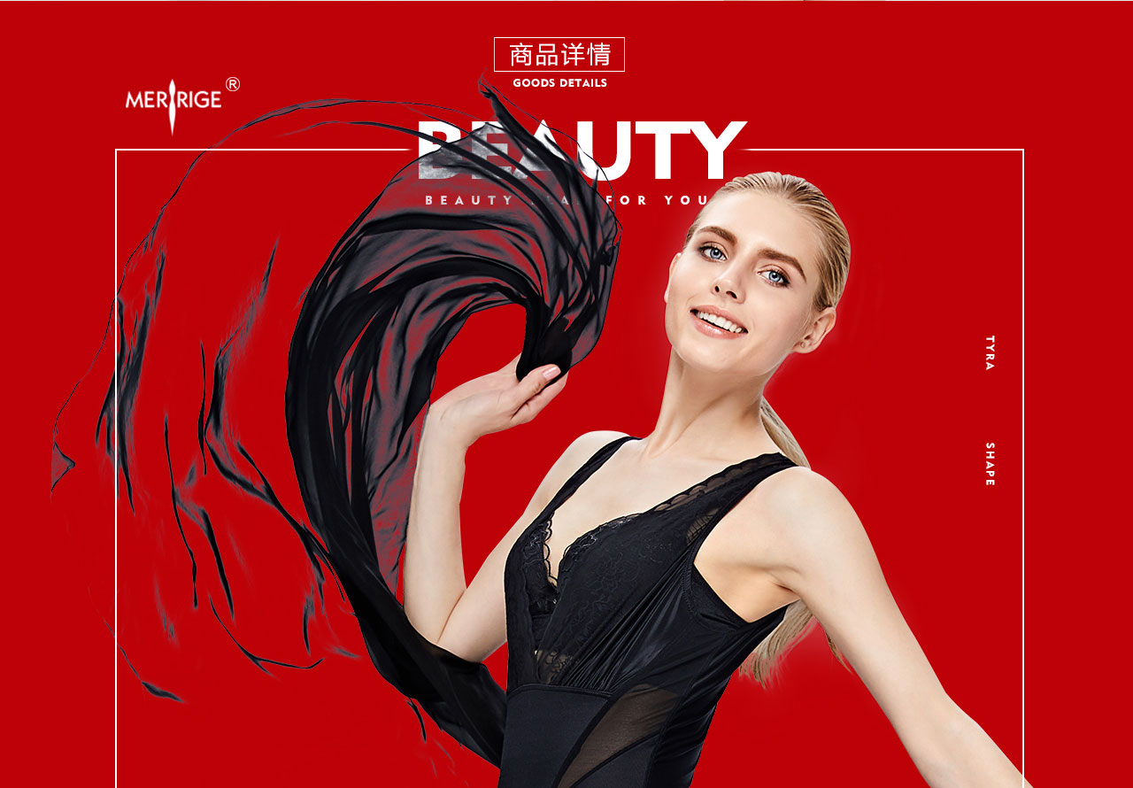 塑形衣-科技塑身纖體衣廠,推薦東莞長安農妹內衣