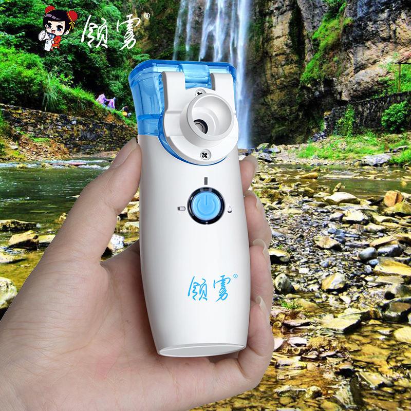 衡水家用静音雾化器-常州正元医疗科技提供优良的微网静音雾化器