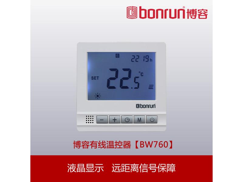 BW760有线温控器