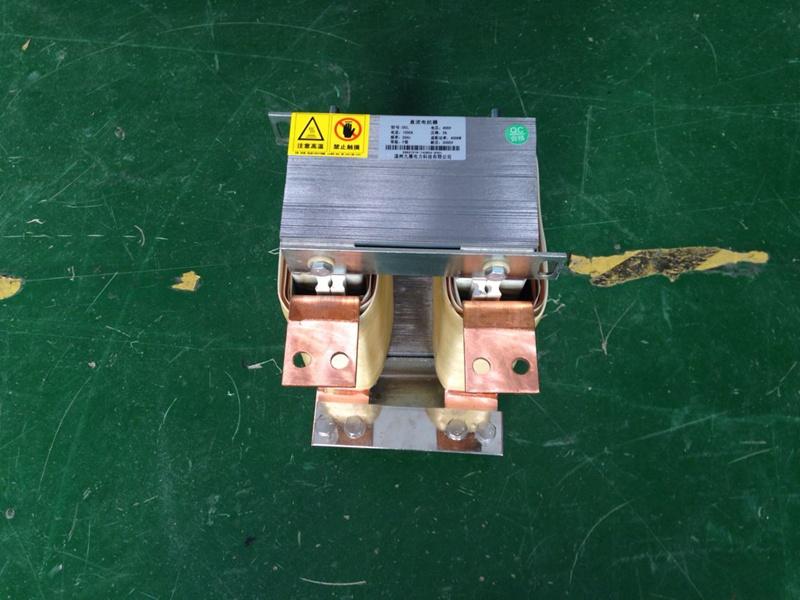 江苏电抗器-想买优惠的电抗器就来公盈电气