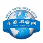 汽车销售人事行政专员招聘_云南车商城提供好的人员招聘服务