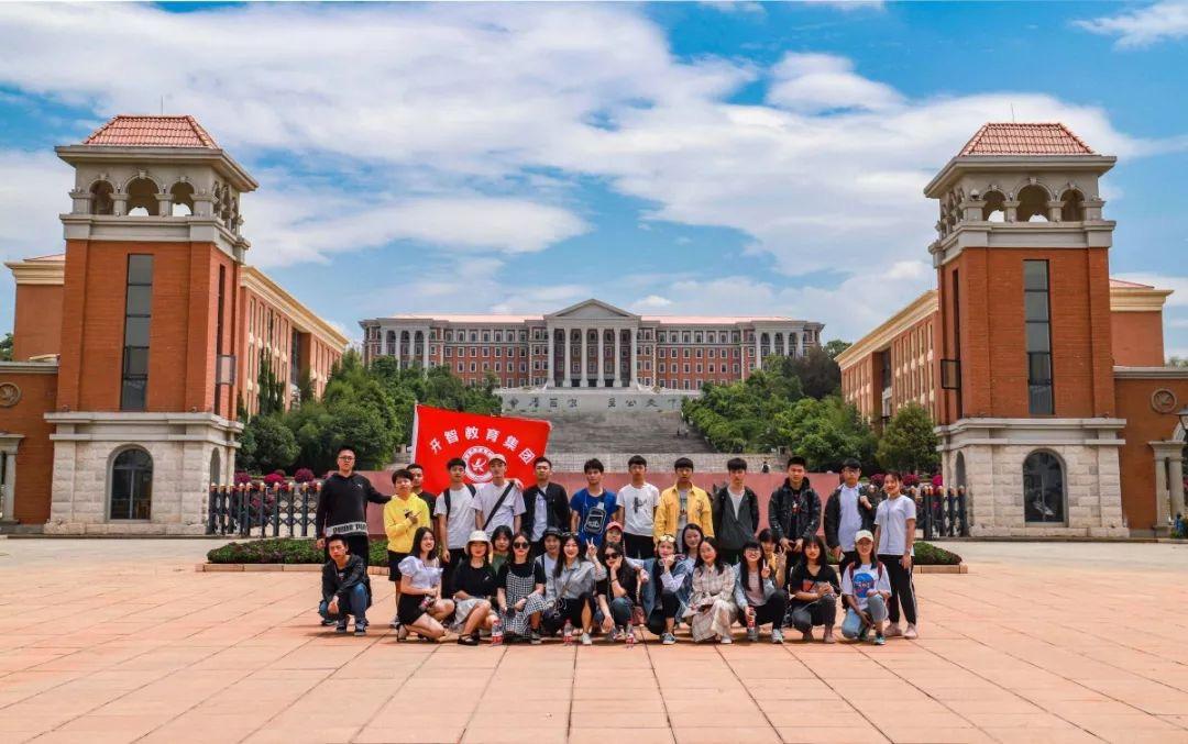 云南經濟管理學院