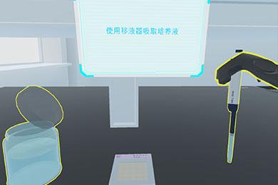 哈尔滨虚拟现实培训|哈尔滨VR教育-就到爱威尔星空科技