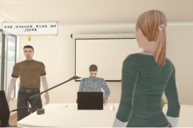 黑龙江虚拟现实|专业的哈尔滨虚拟现实教育-爱威尔星空科技