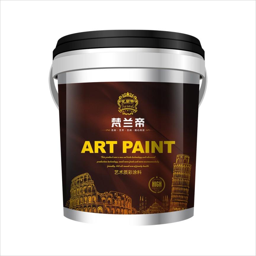 雅晶石梵兰帝艺术涂料肌理壁膜质感涂料雅晶石厂家