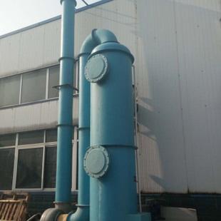 河南玻璃钢酸气吸收塔-有品质的玻璃钢酸气吸收塔价格怎么样