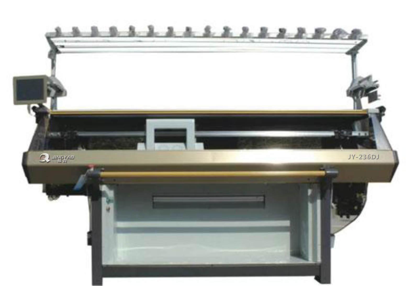 电脑横机批发|铭豪机械提供品牌好的电脑横机