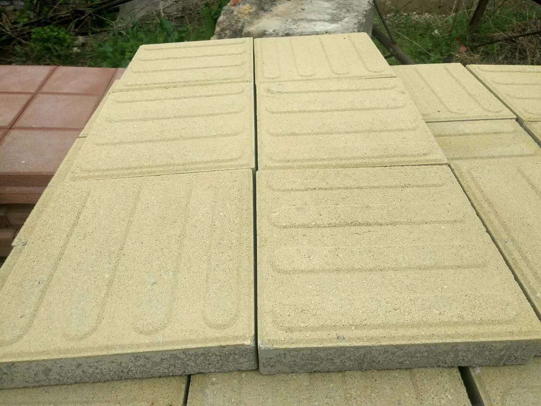 南阳盲道透水砖批发|哪里有大量出售盲道透水砖