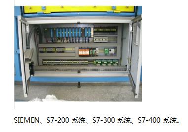 中国精湛的PLC/DCS控制系统成套-大量供应销量好的PLC/DCS控制系统成套