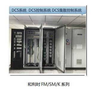 质量好的PLC/DCS控制系统成套-新品PLC/DCS控制系统成套市场价格