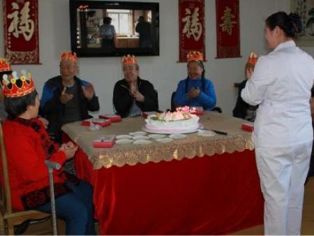 家庭式养老院价格-北京服务周到的养老服务费用价格