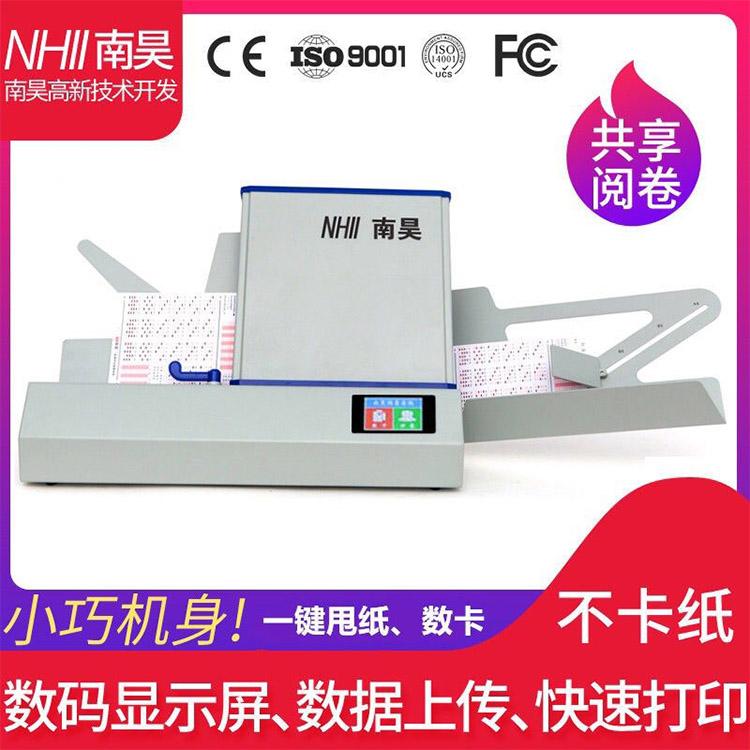 答题卡阅卷机,阅卷机设备,阅卷机价钱
