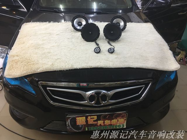 惠城汽车音响升级|好的音响改装服务商