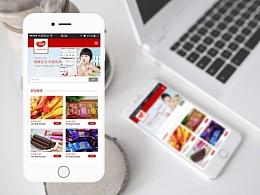 邯郸做手机网站,邯郸手机网站,邯郸做网站