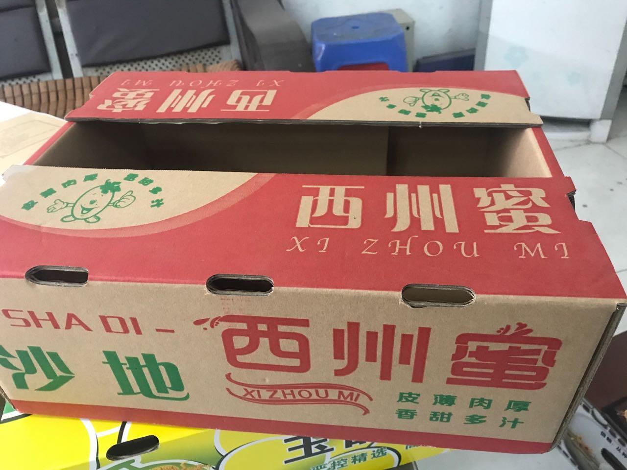海南纸箱包装厂