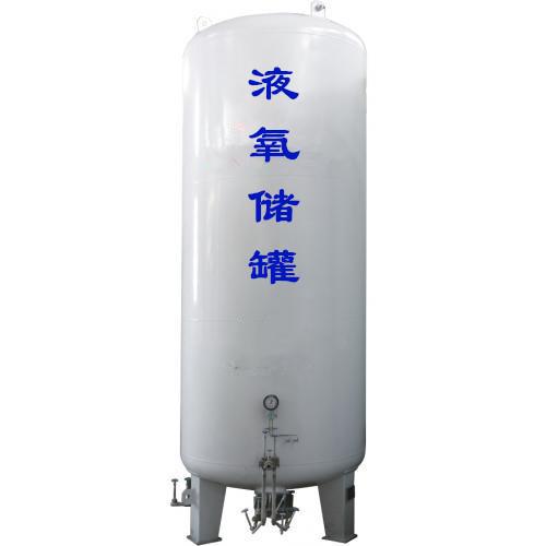 石油液化氣貯罐|新款壓力容器罐在哪可以買到