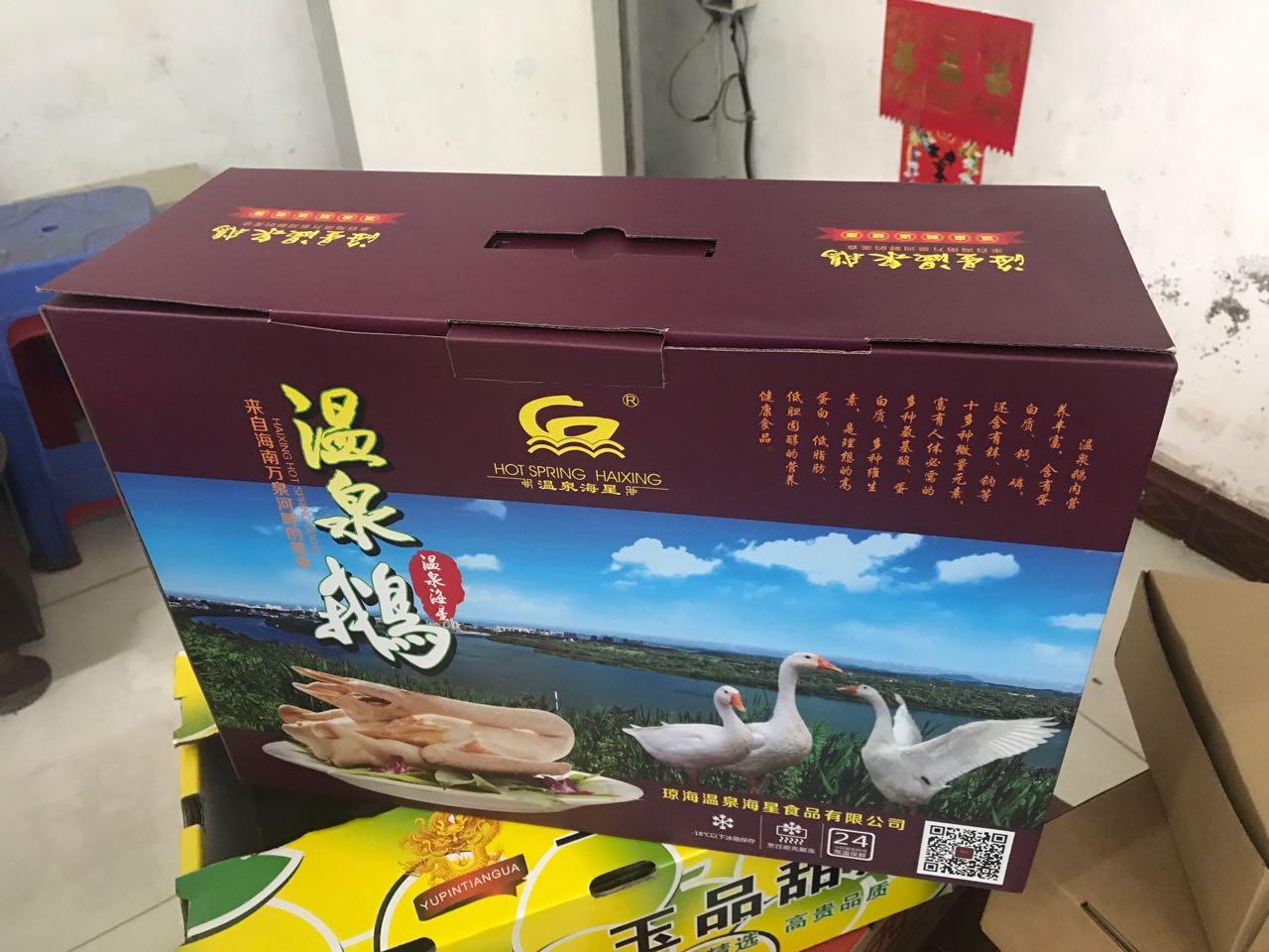 海口纸箱包装