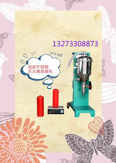 全自动干粉灌装设备特点介绍