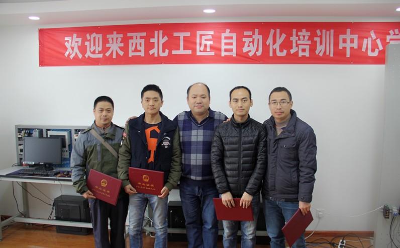陕西电气自动化技术培训