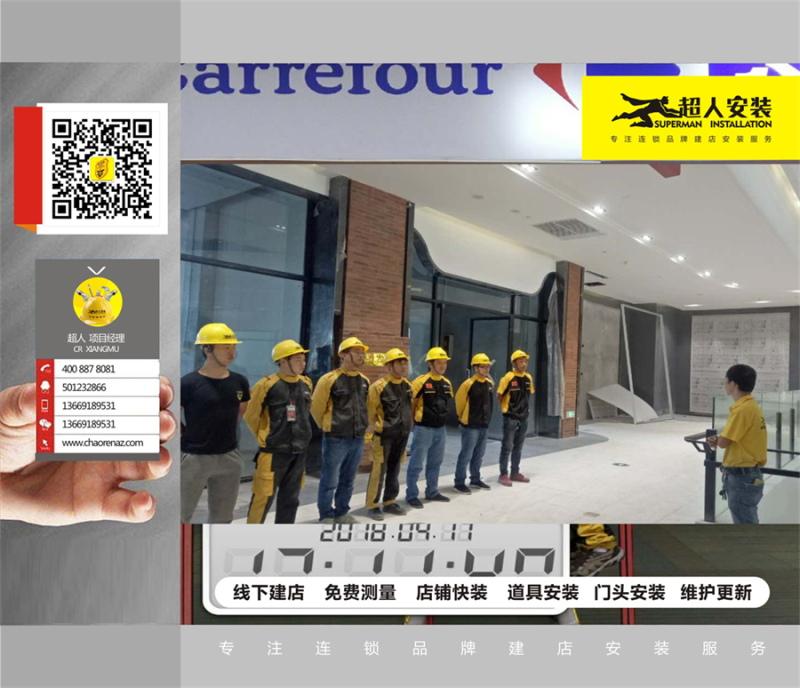 高陵廣告制作安裝方案-專業提供連鎖店鋪建店服務