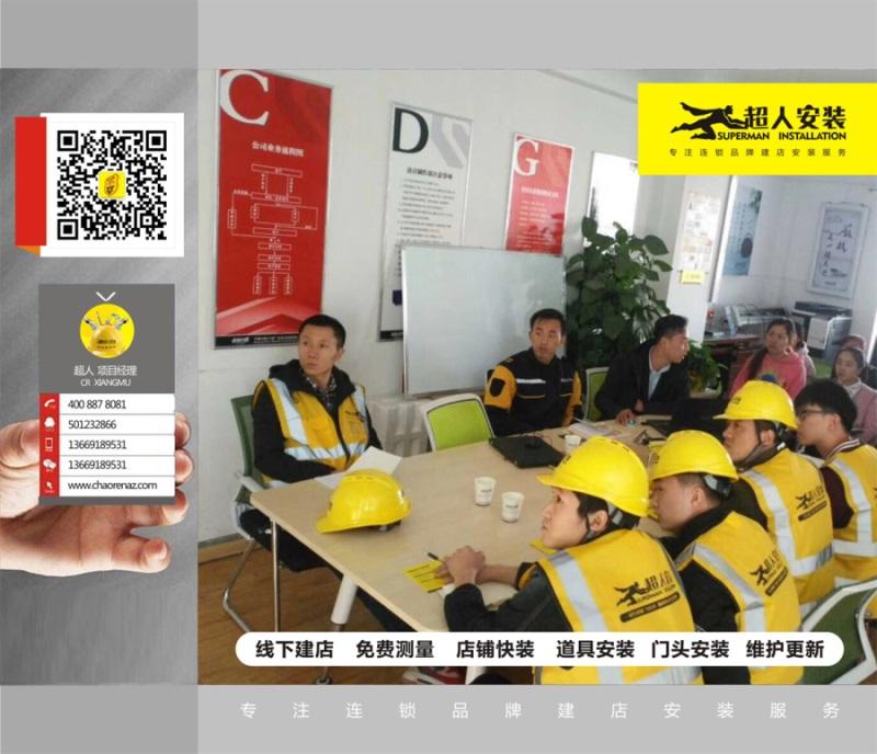 高陵广告制作安装资讯|找可信的连锁店铺建店服务就到陕西超人品牌运营