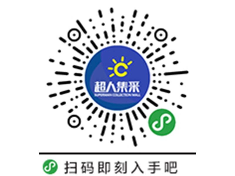 高陵广告制作安装方案-陕西专业的连锁店铺建店服务推荐