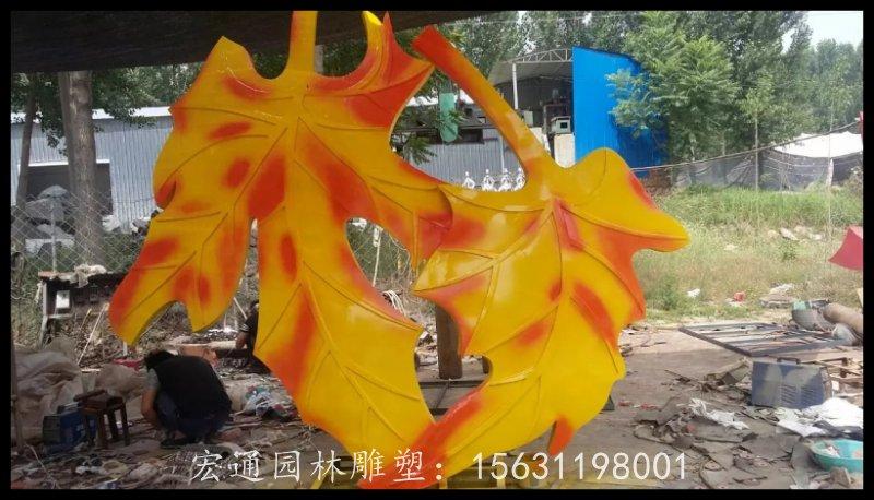 枫树叶雕塑公园不锈钢景观雕塑厂家