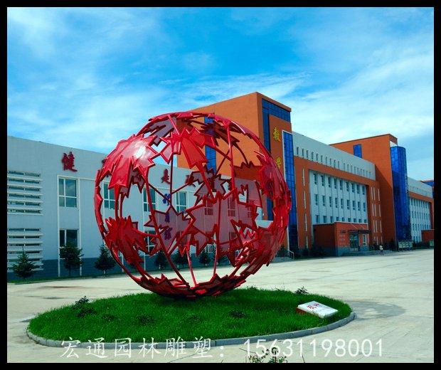 枫叶镂空球雕塑不锈钢企业雕塑厂家