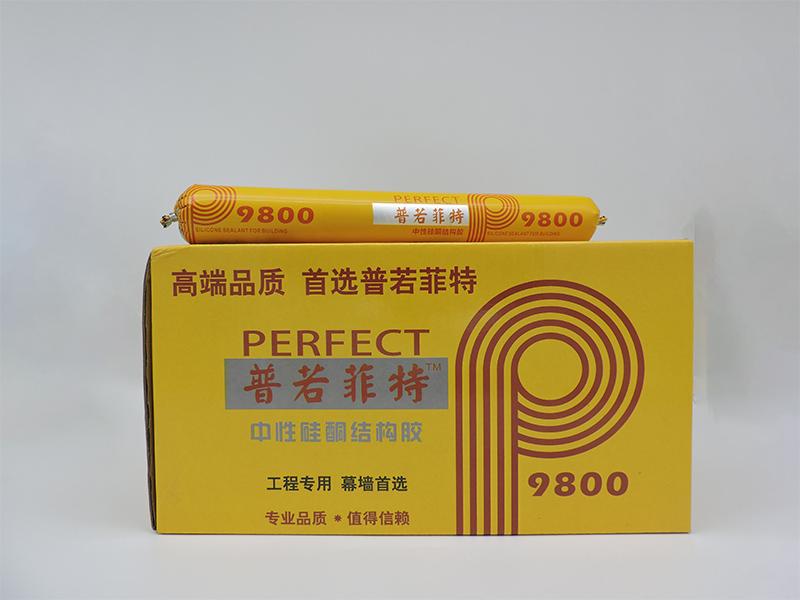 995中性硅酮結構膠