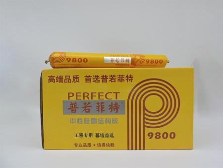 广东995结构胶厂家-山东优惠的995中性硅酮结构胶供应