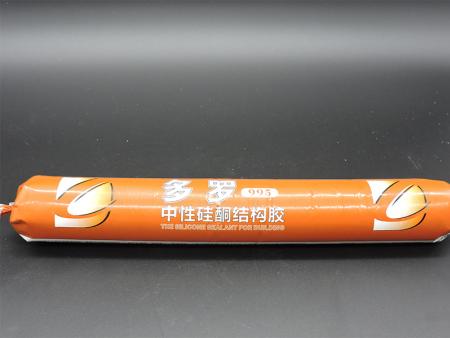 江西995结构胶哪家专业|临沂地区有品质的995中性硅酮结构胶