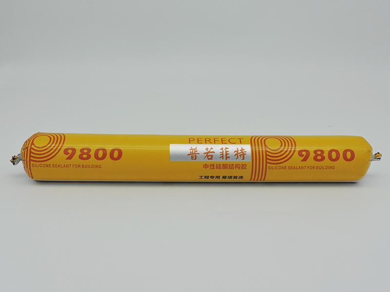 陕西995结构胶厂家|为您推荐山东增创品质好的995中性硅酮结构胶