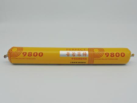 海南995结构胶生产厂家_供应临沂实用的995中性硅酮结构胶