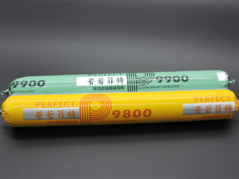 甘肃995结构胶哪家临沂新式的995中性硅酮结构胶