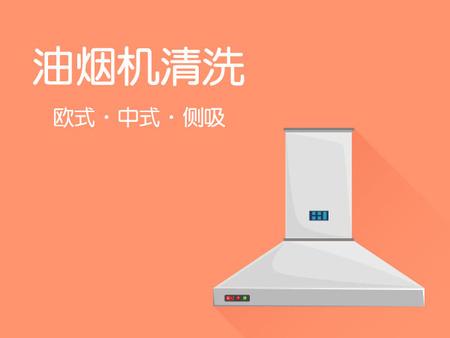 沈阳清洗空调价格多少_找服务好的家电清洗,就来辽宁蚂蚁智能家服科技