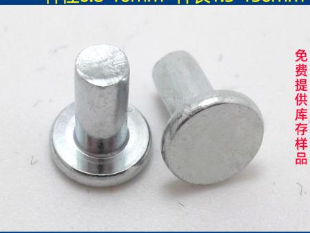 專業可靠的鐵鉚釘,文達五金傾力推薦-半空心鐵鉚釘