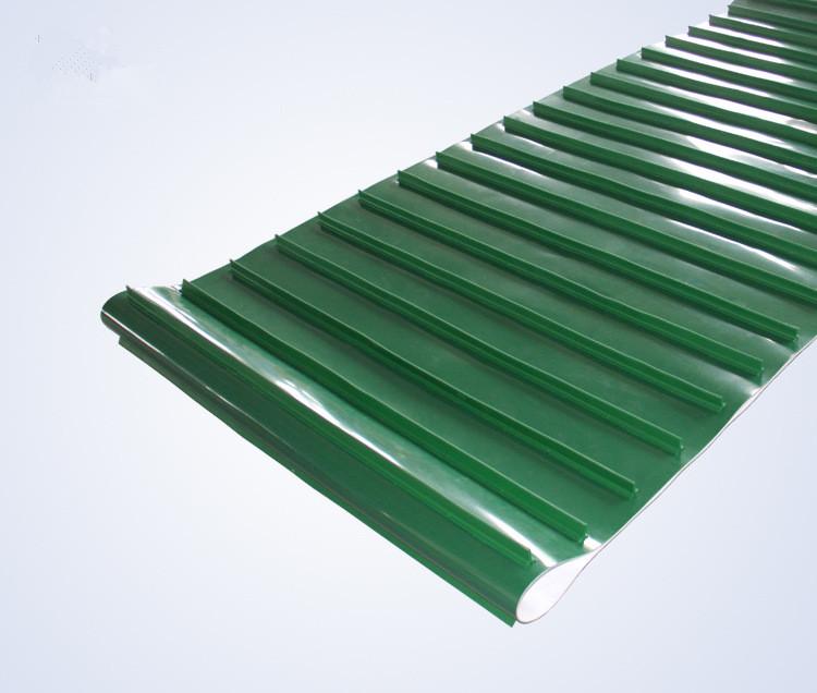 挡板输送带-导条输送带-裙边输送带-pvc输送带