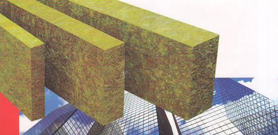 包头岩棉厂家-划算的岩棉批发