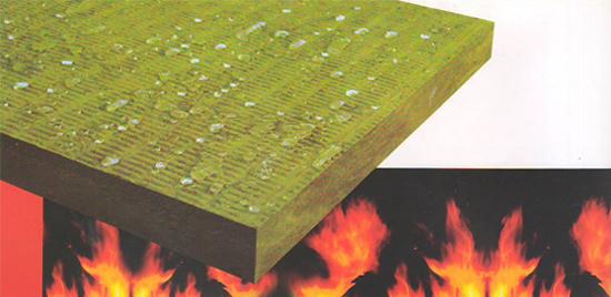 沈阳岩棉|在哪能买到高质量岩棉